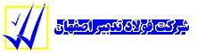 فولاد تدبیر اصفهان